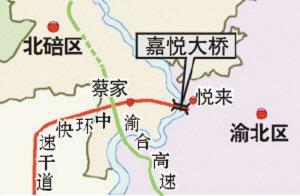 嘉悦大桥合龙春节前通车 解放碑20分钟进北碚