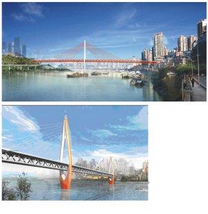 两江大桥今日动工 建成后上新街到江北仅5分钟