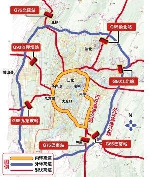 元旦起重庆内环外移 年票费不变次费调整