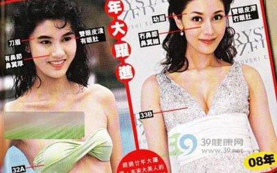 香港美女李嘉欣