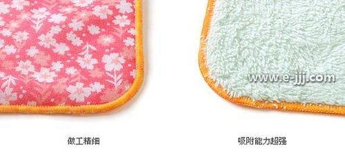 吸汗吸油手帕—能代替吸油面纸