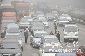 寒潮暴雪席卷全国 重庆也跟着打起冷颤(图)