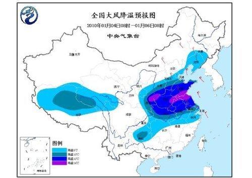 气象台再发寒潮警报 华北和中东部将大风降温