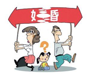 主城离婚协议统计:3成离婚男士 成了单亲爸爸
