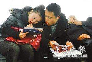 天气原因 重庆百余航班昨延误24小时改签四次