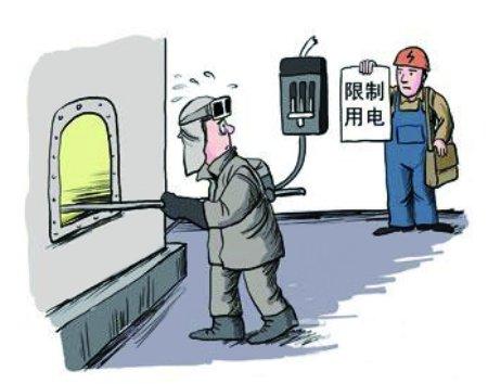 用电告急 沙区江北等12区县今起或拉闸限电