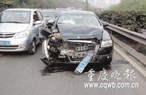 """永川再现""""150码"""" A6机场路7公里撞了6车"""
