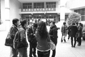 彭水公招197名中小学教师 全国来了2573人(图)