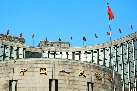 新华社:准备金率上调不意味宽松政策退出