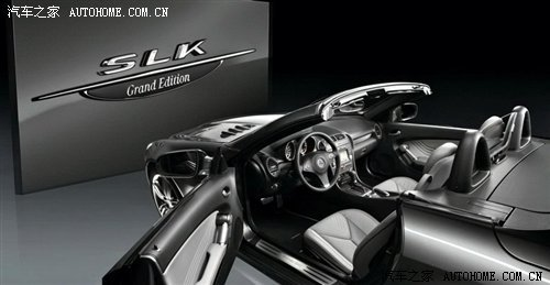 黑色诱惑 奔驰推出SL/SLK特别版本车型