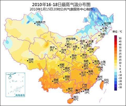 我国17日将再遭大范围雨雪袭击 局部降温18度