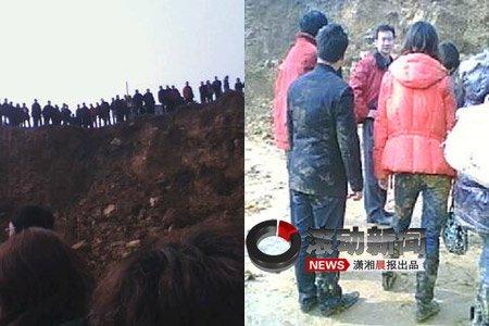 重庆教师阻止野蛮施工 11人惨遭开发商活埋