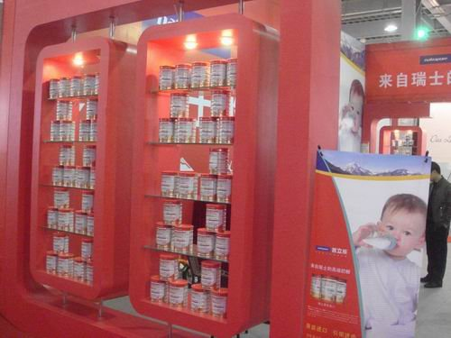 百立乐金装奶粉,盛装亮相广州婴童展