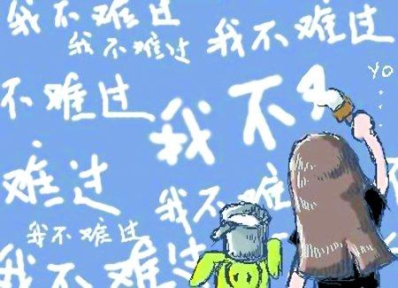 重庆首份剩女粉皮书:8成有房 3成有私家车