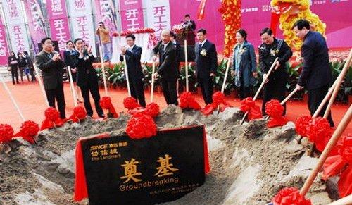 协信城23日正式开工奠基 南坪又添城市综合体