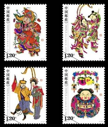 梁平年画邮票申报与设计相关情况