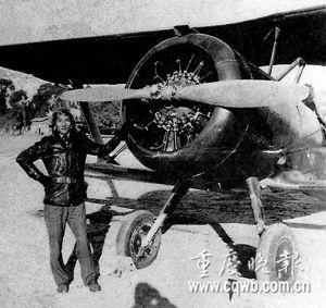 重庆珍档:44年前周总理拍板 扩建白市驿机场