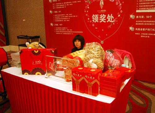 打造中国式风尚婚嫁第一品牌