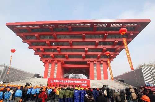 世博会标志性建筑中国馆昨日竣工