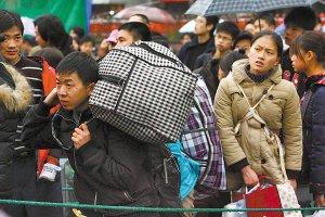 今天迎春节最高峰 公路最挤 请错峰出行(图)