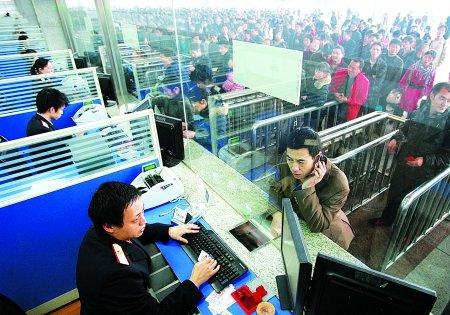 明起重庆试行实名购票 最好用二代身份证(图)