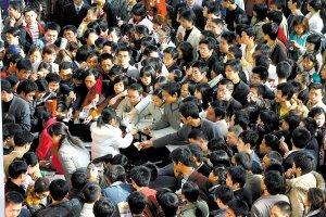 北京人才市场招聘网_北京招聘会信息海淀人才市场3月综合场大学生