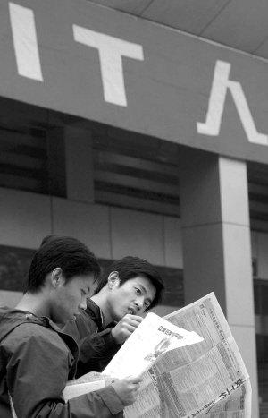 到西永IT工业园上班 工资最低是上海同岗的60%