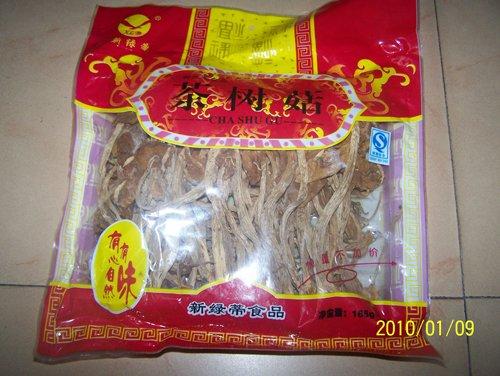 永辉超市之食品安全