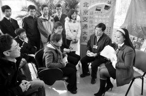 市林业局副局长:没必要为面子留北京当蚁族