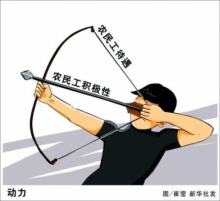 """黄奇帆:""""民工荒""""利于提高工人工资"""