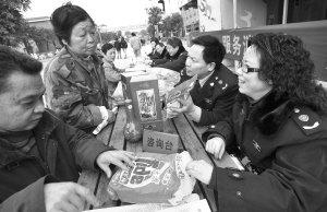 """喝酒时注意了 南滨路查出假""""红花郎"""""""