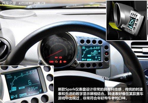 雪佛兰新spark将亮相北京车展 有望上市高清图片