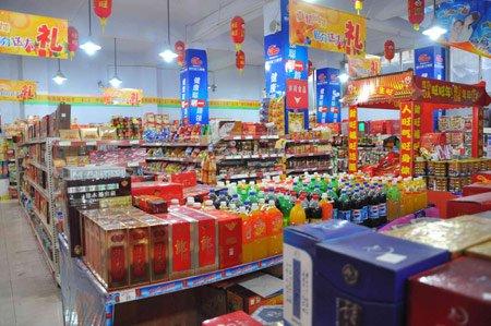 城口县:手拉手超市