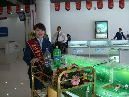 黔江区:中国移动黔江体育馆营业厅