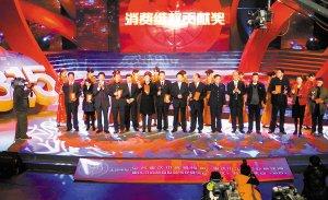 重庆首台3·15晚会 揭露去年十大维权案例(图)