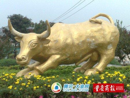 北京路边公牛雕塑很恶俗 重庆网友被雷