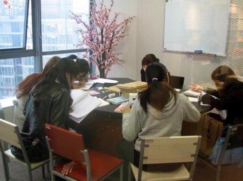 3.15重庆培训体验第五站:爱知日语