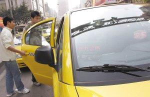运管局叫停出租车挑客 3日内拆除线路显示器