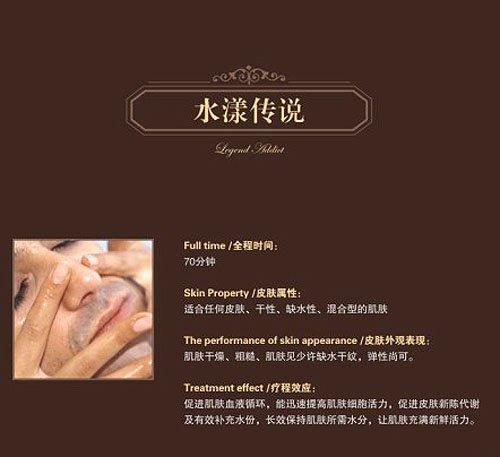 重庆首领国际男士尊颜馆金牌养生项目_热门新
