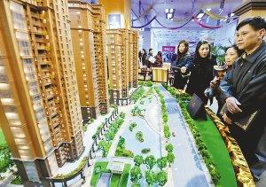 重庆房价疯涨 看房购房人增多 楼市再迎小阳春