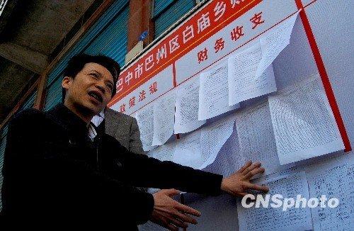 """""""中国公务员裸奔第一人""""的担忧和顾虑(图)"""