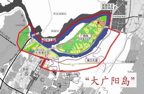 """35.从""""大广阳岛""""谈如何打造高档居住示范区"""