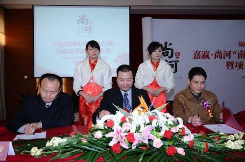 嘉瀛尚河打造南重庆首个千亿级滨江休闲娱乐区