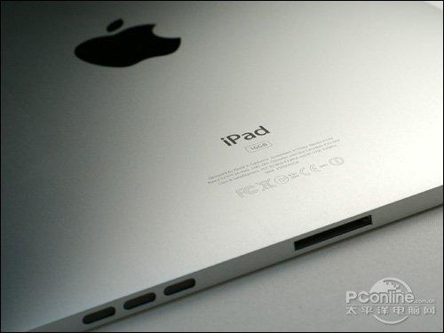 万人瞩目 苹果iPad到货重庆市场