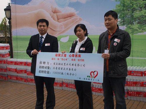 重庆钢运心牵西南 4000件爱心水滋润灾区