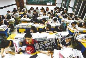 中小学取消早自习午自习 走读生不上晚自习
