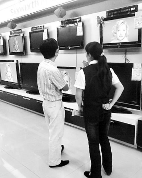 打响五一价格战 高降幅平板电视