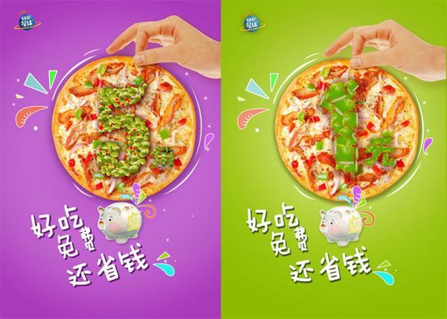 重庆工业职院获全国大学生广告艺术大赛6项一等奖