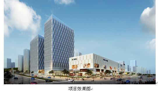 金隅大成·时代都汇销售中心开放 点亮茶园未来