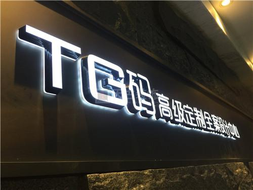 天古装饰TG码高级定制全案设计中心6月3日盛大开业